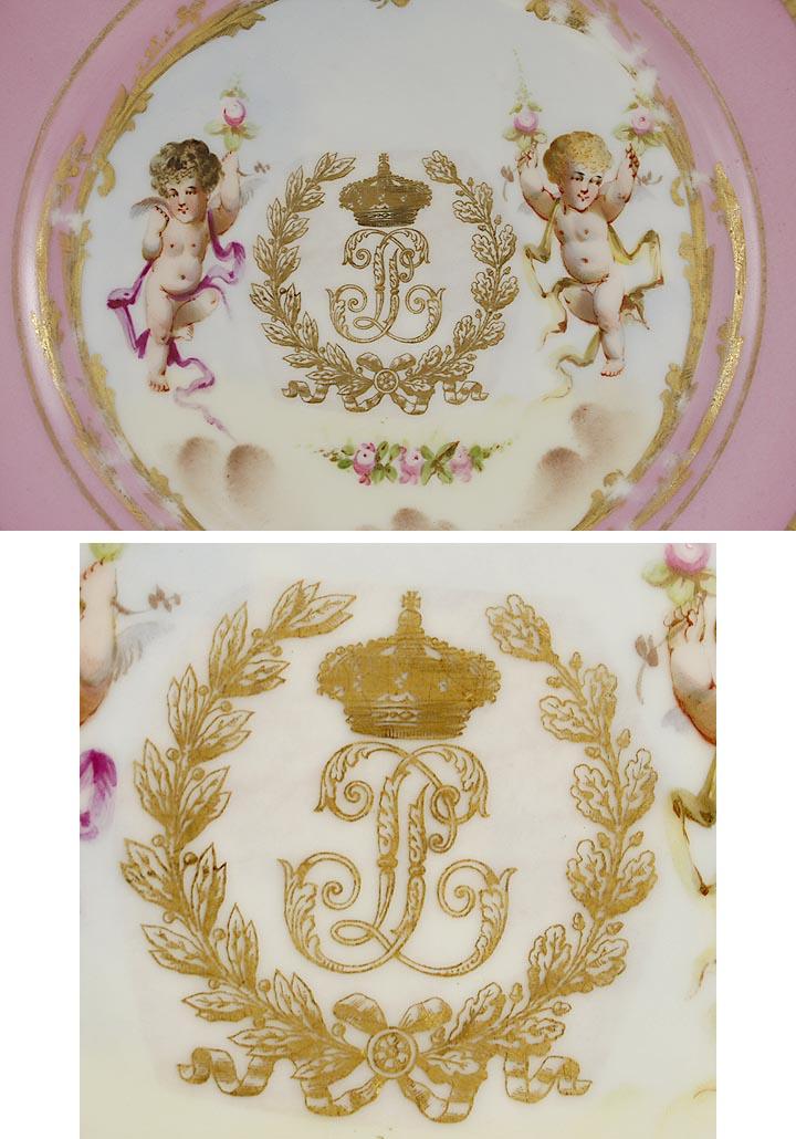 Sevres pink plate crest